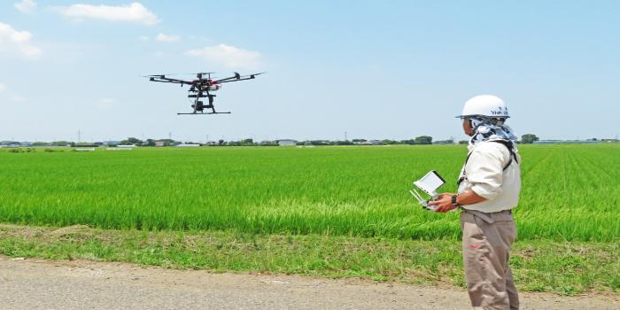 Yanmar y Konica Minolta fundan FarmEye, una joint venture de servicios IT para la gestión agrícola