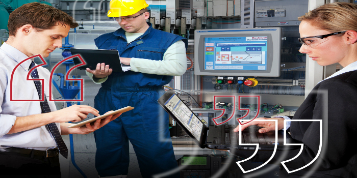 La transformación digital en el sector industrial avanza más rápido en EMEA que en EEUU según estudio de Rockwell Automation
