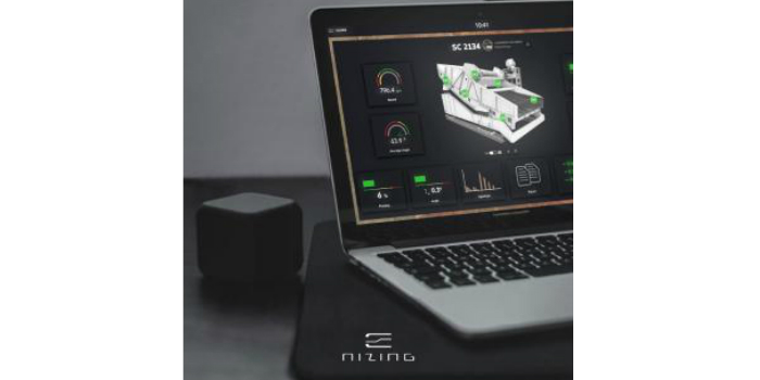 e-nizing®: todas las máquinas finalmente en una plataforma, ofrecidas por ingenieros mecánicos