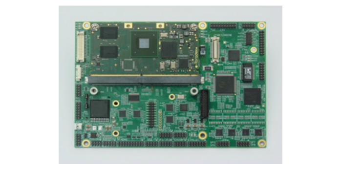 SBCs Baseados na Arquitetura COM: ARM para Sistemas Embarcados de Pequeno Formato