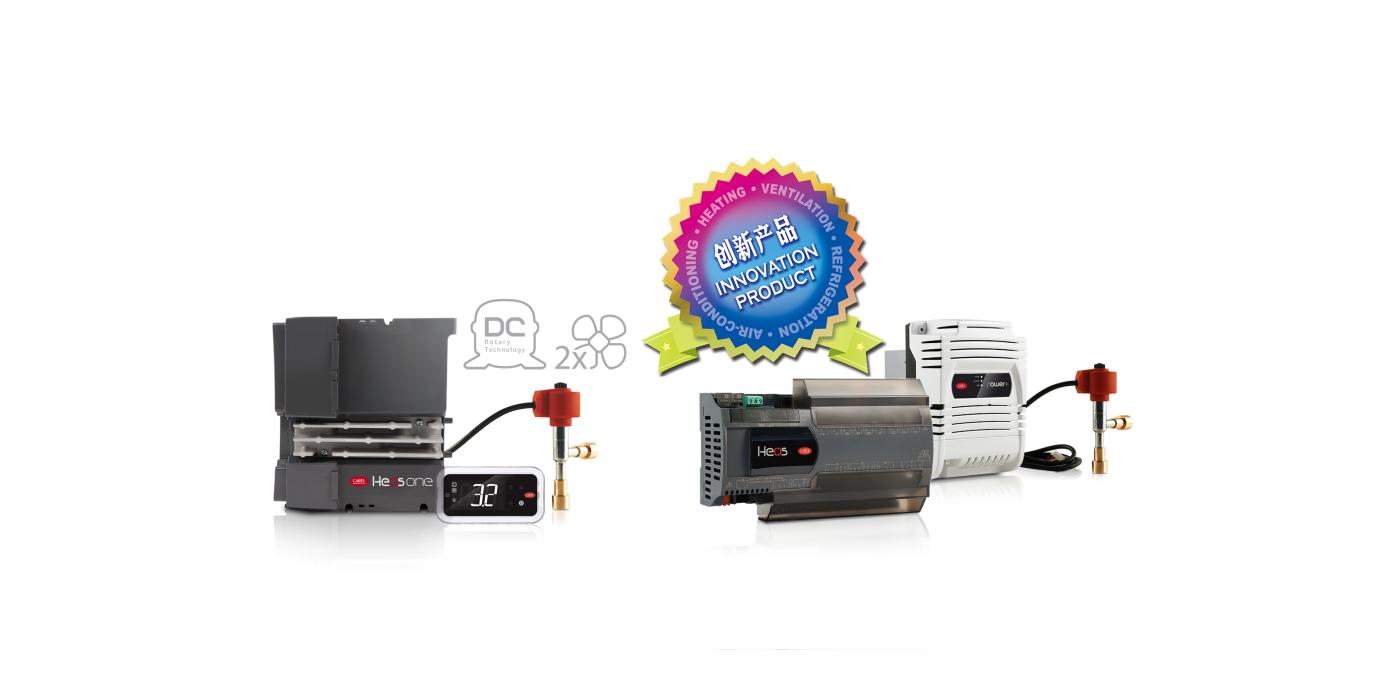 """CAREL: dos soluciones premiadas con el reconocimiento """"Innovation Awards"""" en China Refrigeration 2021"""
