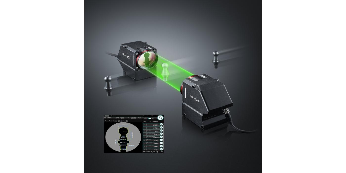 El nuevo sistema de medición telecéntrico ofrece una precisión revolucionaria en múltiples aplicaciones.